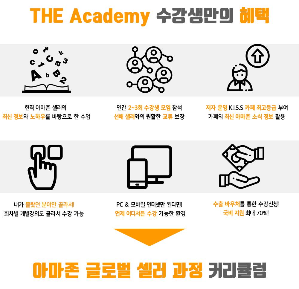강의소개-2.png