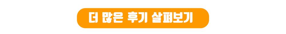 강의-소개-자료_링크.png