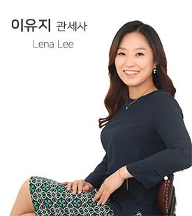 강사소개_이유지.png