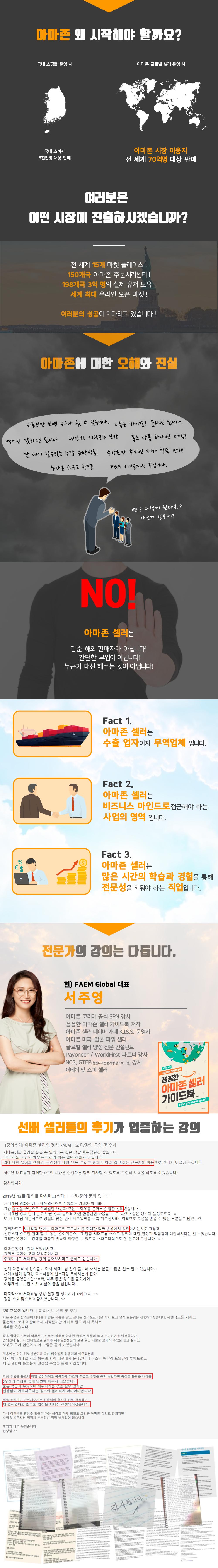 강의소개-1.png