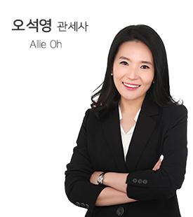 강사소개_오석영.png